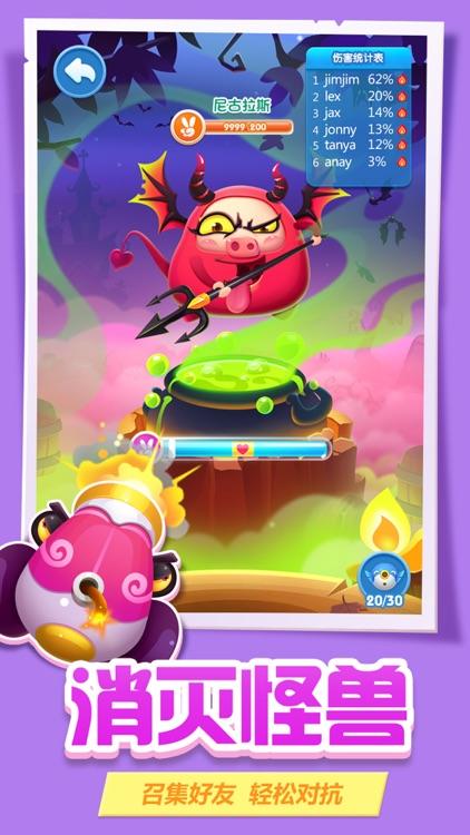 猪来了-天空之城梦幻之旅 screenshot-7