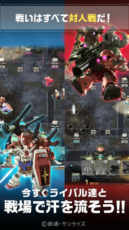 機動戦士ガンダム 即応戦線 screenshot-4