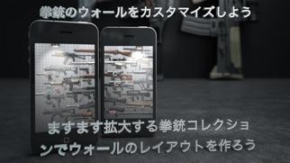 iGun Proのスクリーンショット4