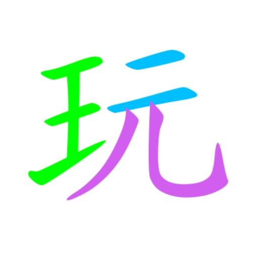 Rainbow Chinese Stickers