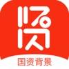 贤钱宝-短期高收益投资理财神器