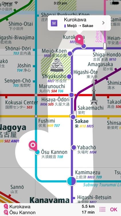 Nagoya Rail Map