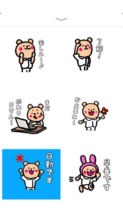 Bear nurse&doctor 熊の看護師 screenshot-4