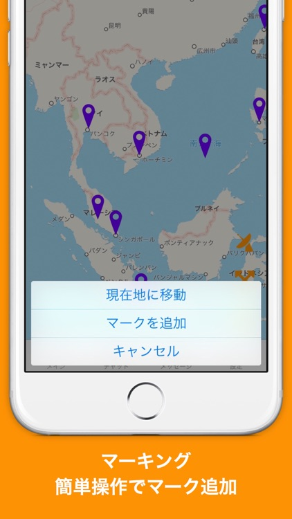 FreMAP-SNS Mapping App