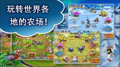 【模拟经营】Farm Frenzy 3 (疯狂农场3)