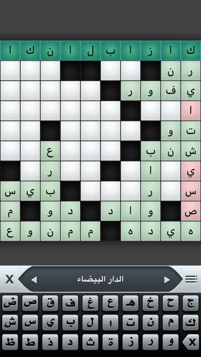 Arabic CrossWord - كلمات متقاطعة Screenshot 2