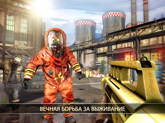 Скачать игру DEAD TRIGGER 2 Шутер с зомби
