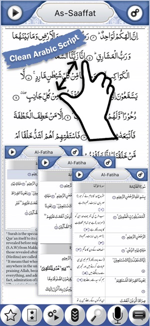 Citaten Quran Explorer : Quran explorer on the app store