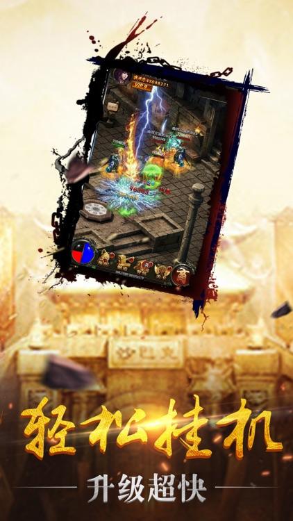 斩龙传说-无用装备秒回收的单机游戏