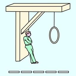 The Hangman New