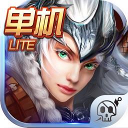 口袋暗黑单机游戏Lite-最佳RPG角色扮演放置冒险游戏