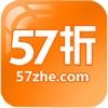 57折—购物返利神器