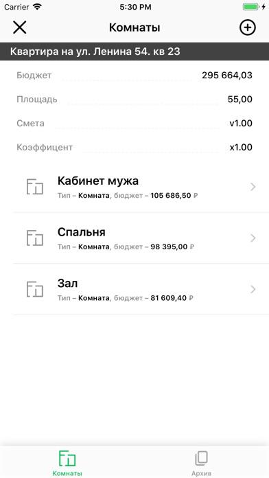 Сметный калькулятор screenshot 5