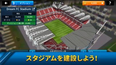 Dream League Soccer 2019紹介画像5