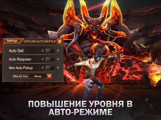 Игра Dark 3: Hack and Slash