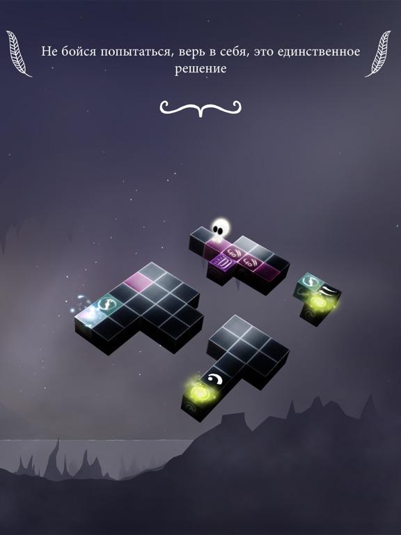 Скачать игру Cubesc