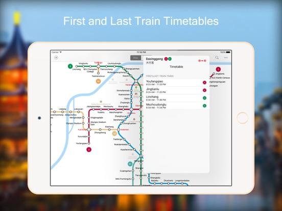 Screenshot #6 pour Nanjing Metro