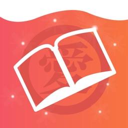 内涵小说-看热门小说阅读,让生活乐趣无限