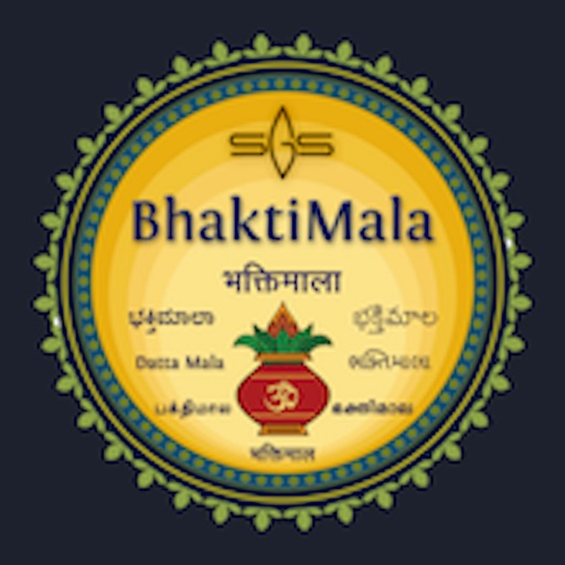 Bhakti Mala English icon