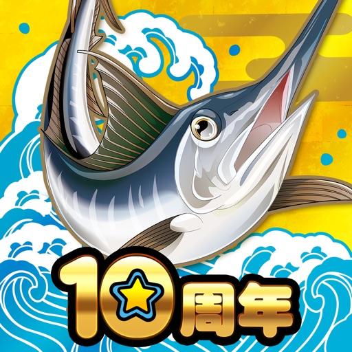 釣りスタ  本格釣りゲーム 数百種類の川と海の魚をフィッシング