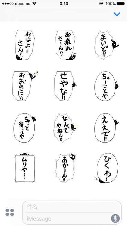 Osaka Dialent
