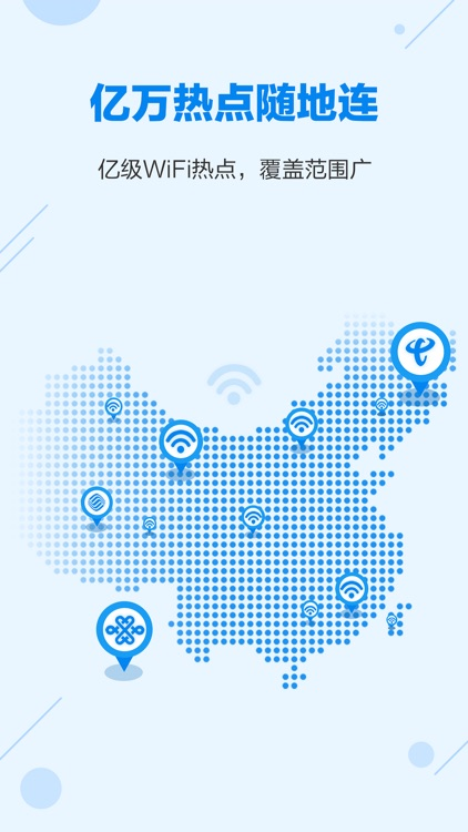 WIFI万能密码 -贴心的wi-fi连接管家 screenshot-4