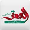 Al3omk.com