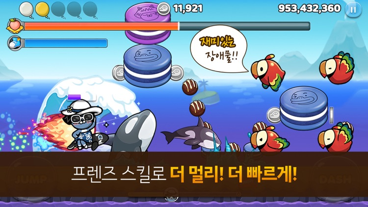 프렌즈런 for Kakao screenshot-2