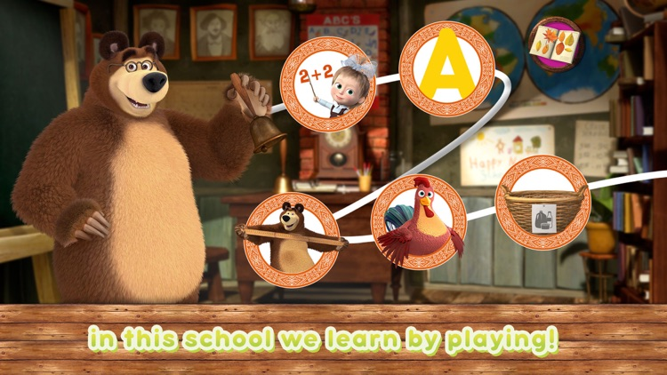 A Day with Masha and the Bear screenshot-4