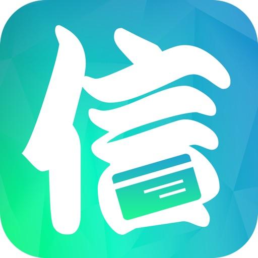 信用卡管家-信用卡代还查询的还款攻略大全