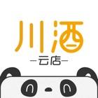 川酒云店 icon