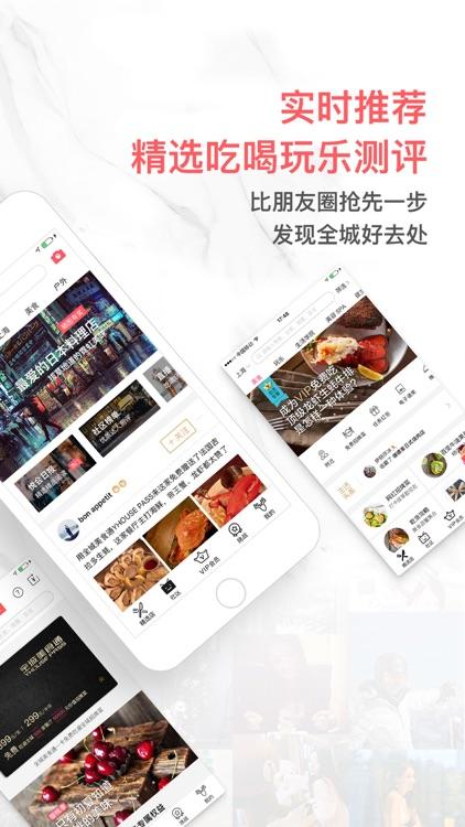 YHOUSE指南Pro版-吃喝玩乐推荐及潮流社区