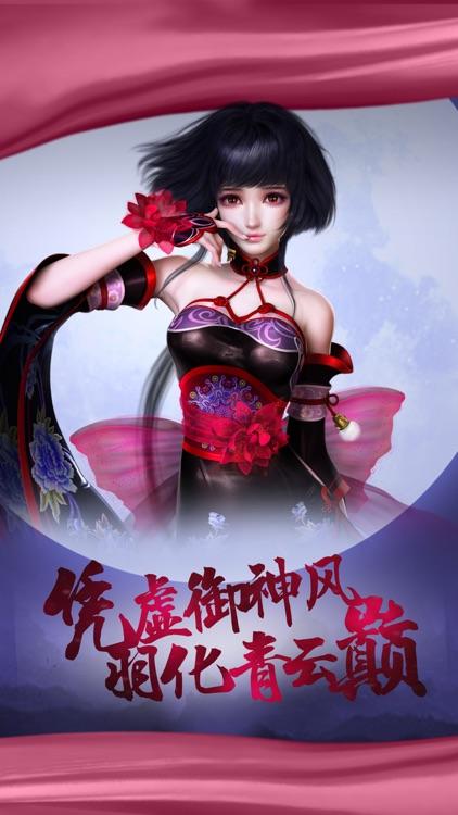 九天修仙录-热门仙侠修仙手游 screenshot-4
