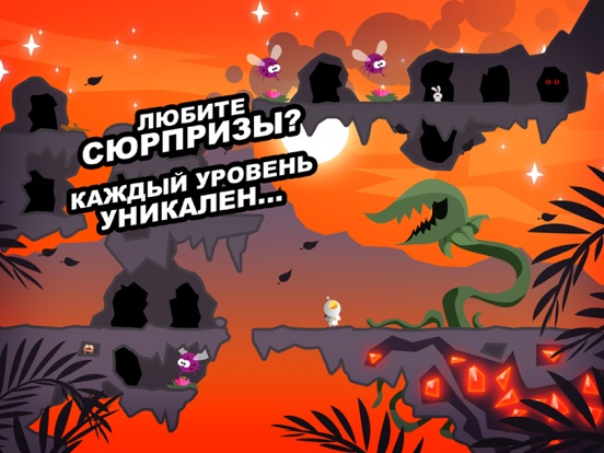 Скачать Tiny Prehistoric Adventure - Point & Click Game