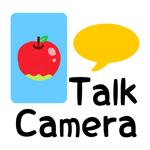 Talk Camera