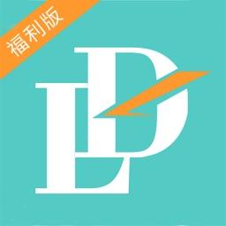 东朗理财—18%高收益投资理财平台