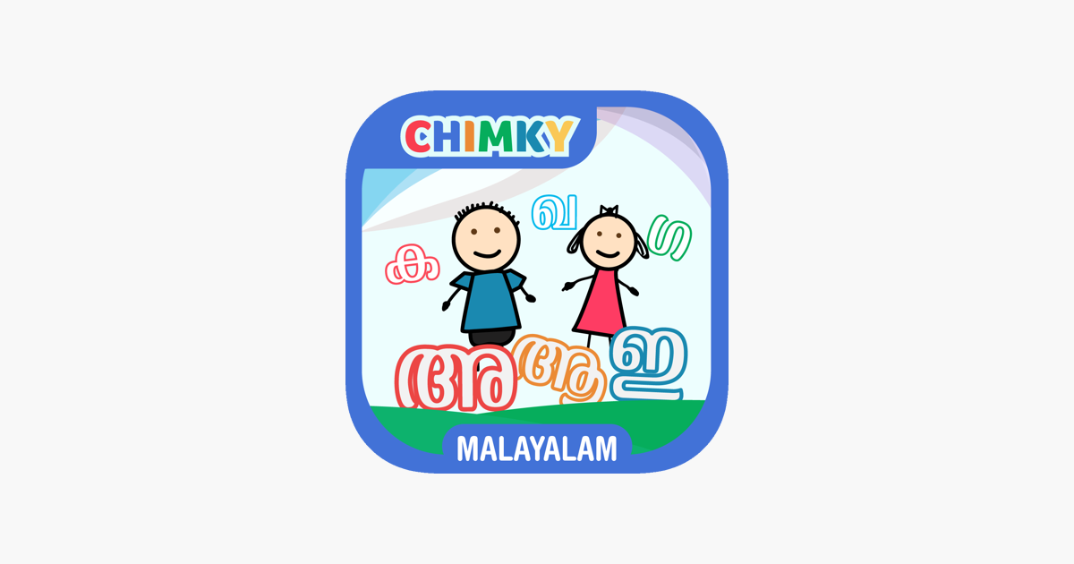 CHIMKY Trace Malayalam Alphabets on the App Store