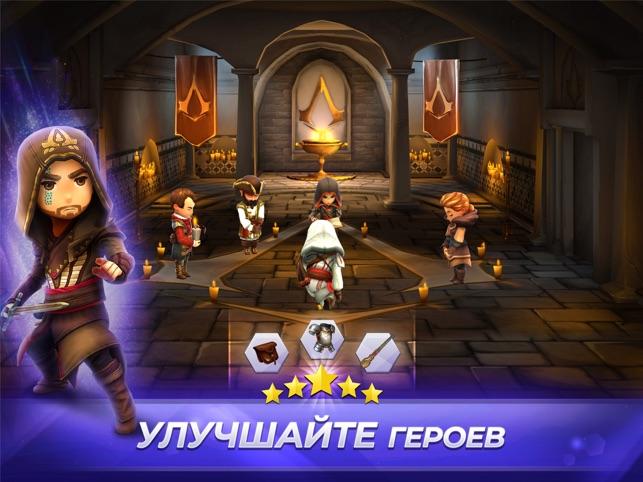 Assassin's Creed Восстание Screenshot