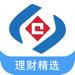 94.前金融—国资控股的高收益理财平台