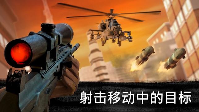 3D狙击刺客:完成射击任务之后,即可成为明日的Sniper