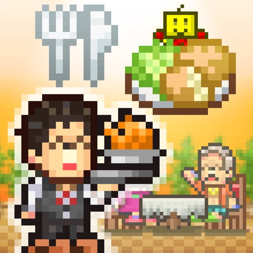 Cafeteria Nipponica Review
