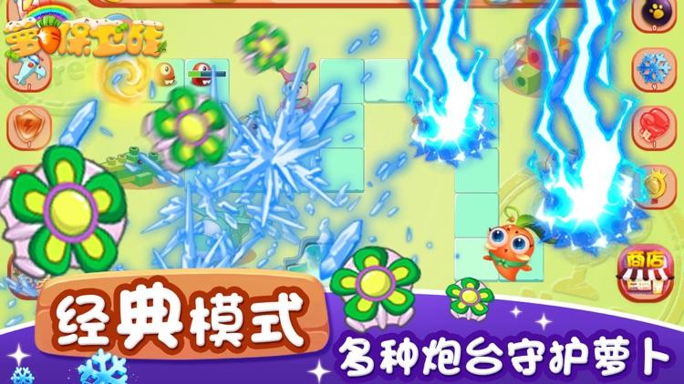 塔防单机 - 塔防游戏单机版手游 screenshot-4