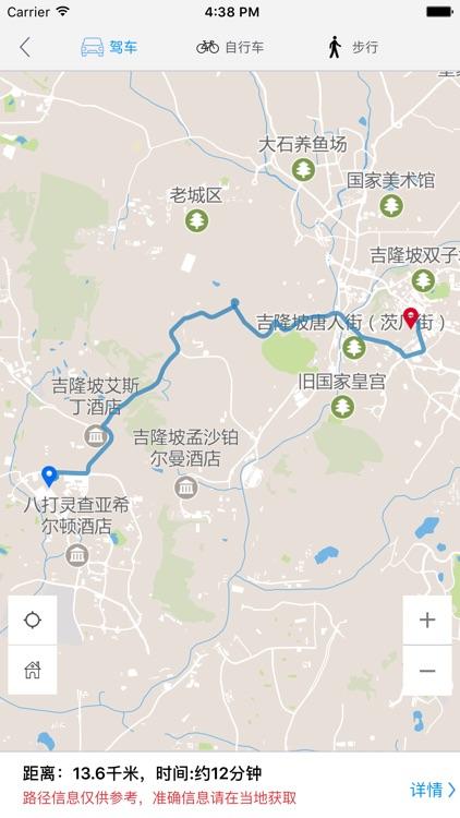 吉隆坡中文离线地图 screenshot-3
