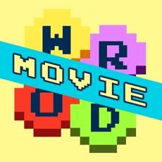 Activities of Word Hero - Movie Edition FREE