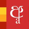 Bhasha English-Sinhala Dictionary - Bhasha Lanka (Pvt) Ltd.
