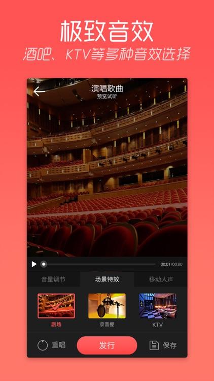 天天k歌-唱响全民酷我手机ktv,一起唱吧,做k歌达人 screenshot-3