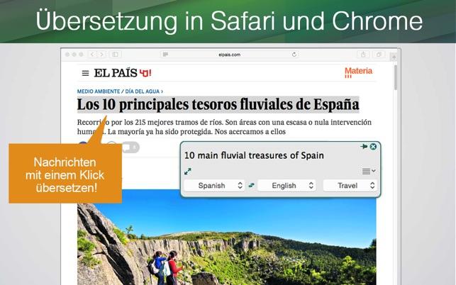 PROMT Offline Übersetzer Englisches Sprachpaket Screenshot