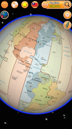 Globe earth 3d pro on the app store gumiabroncs Gallery