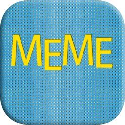 Meme Caption- Add Your Own Caption Text To famous Meme Pics