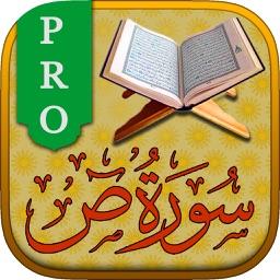 Surah No. 38 Saad